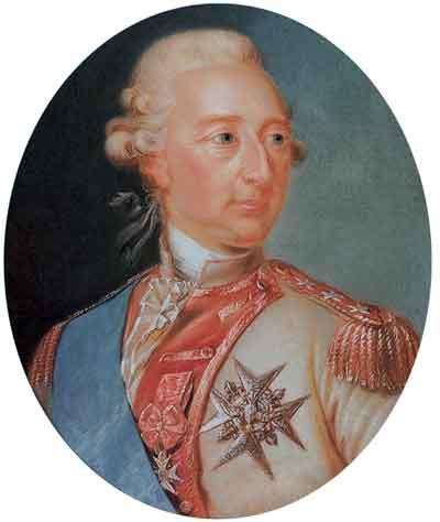 Портрет Луи Жозефа де Бурбона, принца Конде. Конец XVIII века.