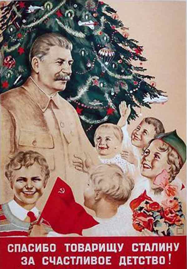 Сталин и елка