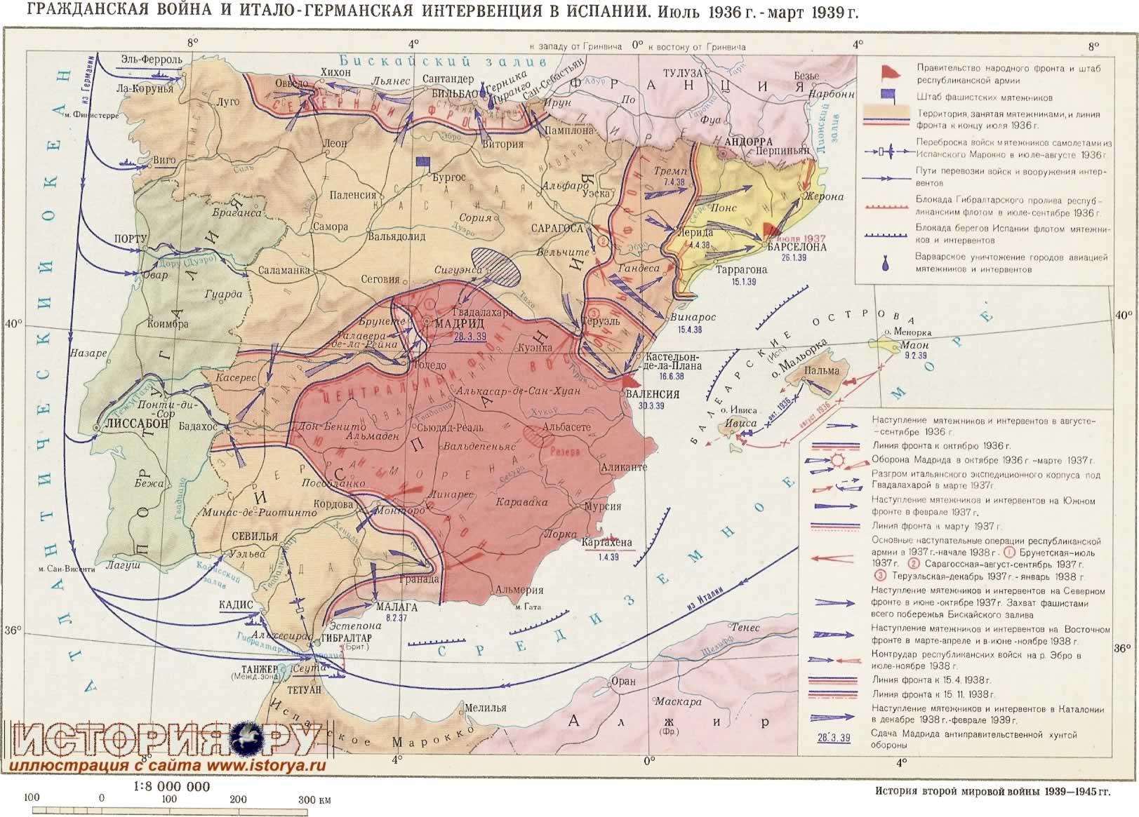 Войны дата 3 мировой войны