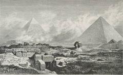 1878 год