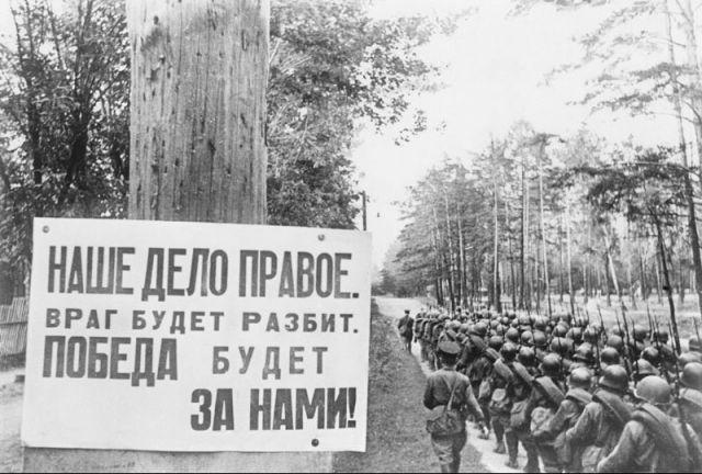 война 1941 смотреть фото
