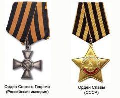 georgievskaya lenta2