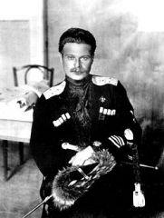 Andriy Shkuro young