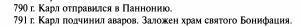 Альтайхские анналы-sel.png