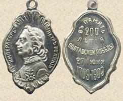 coin17.jpg