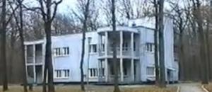 Испанский детский дом в Харькове .png