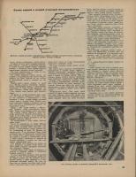 03_-_1935-2.jpg
