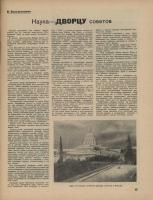 03_-_1935-3.jpg