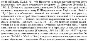 назаренко-3.png