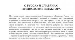 Клесов.jpg