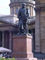Памятник Барклаю-де-Толли около Казанского собора г.Санк-Петербург.jpg