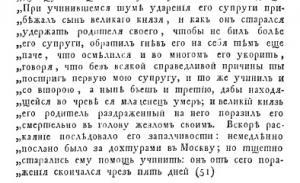 sherbatov - istoriya5-3.jpg