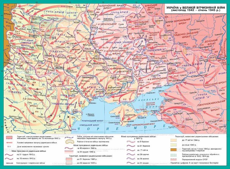 А.а данилов история 9 класс пораграф22-25 политическая жизнь в 20-30гг