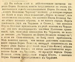 Балбашевский.png