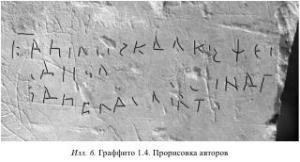 Sredn_veka_76 3-4 s.57-75 3_.jpg