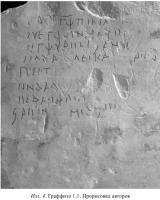 Sredn_veka_76 3-4 s.57-75_.jpg