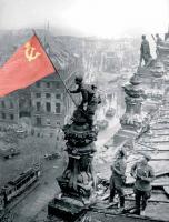 Знамя-Победы.jpg