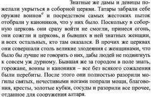 татары в венгрии.jpg