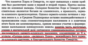 Васильев 1.png