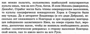 Васильев 4.png
