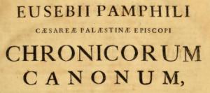 Хроника Евсевия.png