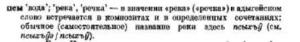slovar.png