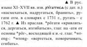 Шапошников -