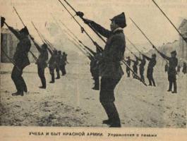 Красноармейцы упражняются с пиками, 1928 год.jpg