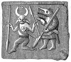 Бронзовая пластинка 8 века.jpg