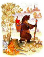 медведь и девочка.png