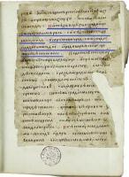 2.Софийская первая летопись.вп.15в..jpg