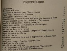 DSC038.jpg