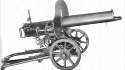 Максим МП 1910.png