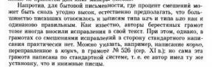 2002_Zalizniak_RIS_i_statji.jpg