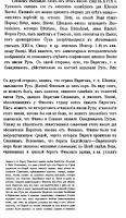 Шахматов 01.png