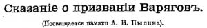 шахматов-2.png