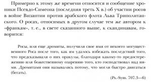 Бибиков.png