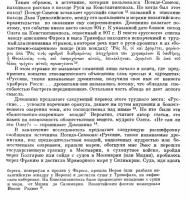Николаев 1.png