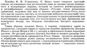 Николаев 2.png