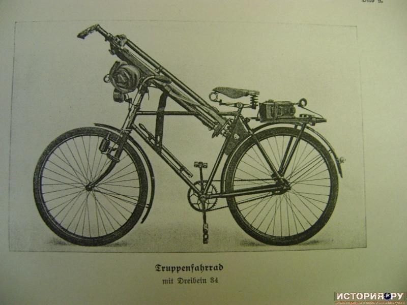 Немецкий военный велосипед 1934 года