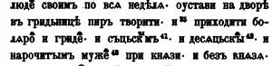 Лаврентьевская 6504 г.-sel.png