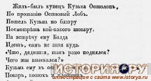 Сын отечества. 1840. Т. 2. Март и апрель.jpg