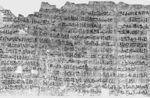 папирус.jpg