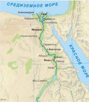 карта египта.PNG