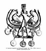 эгинский клад.png
