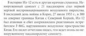 Егоров С.215.jpg