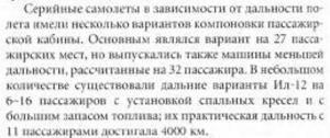 Егоров С.214.jpg