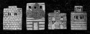 башенные дома крита.jpg
