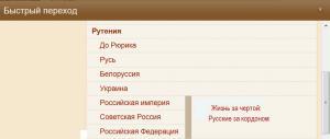 перечень форумов 1.jpg