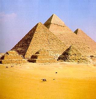 пирамида Хеопса и соседние пирамиды